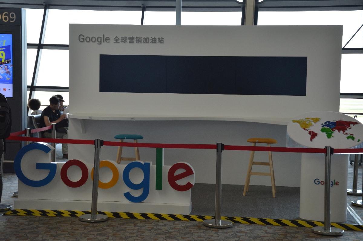 imagen-7-google